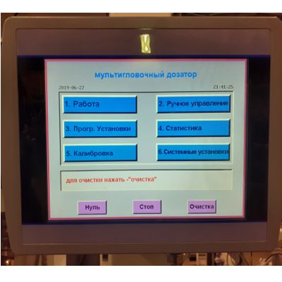 Control systems and software for production